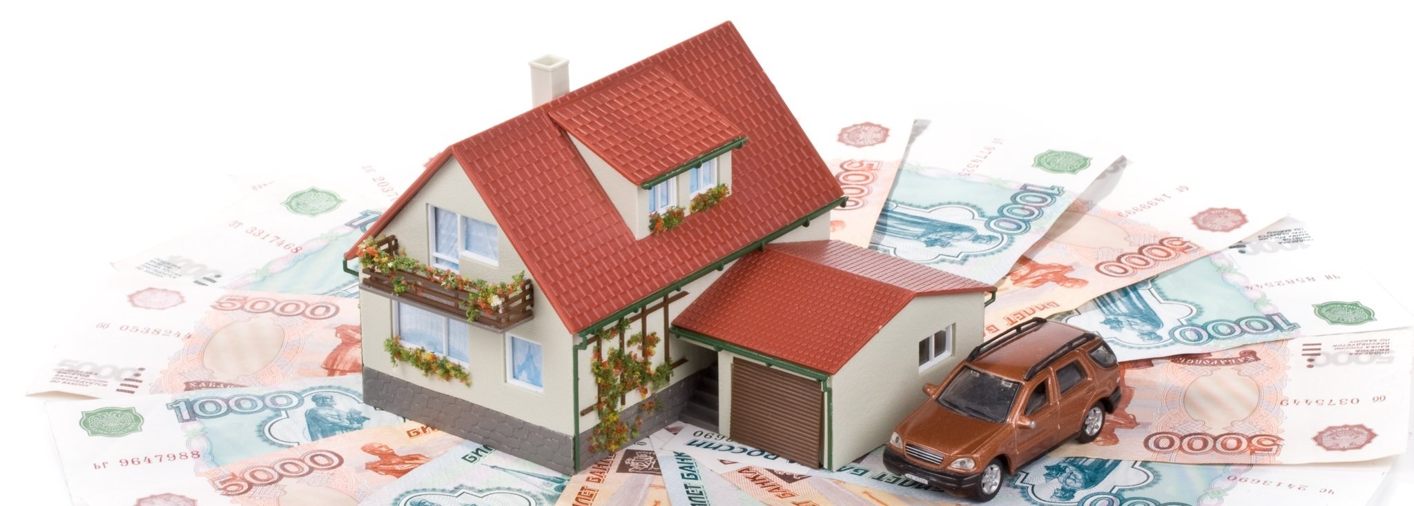 Что нужно знать перед взятием денег в кредит?